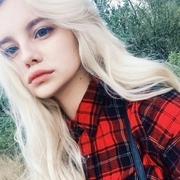 Ronei, 21, г.Рузаевка
