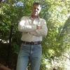 Сурен, 43, г.Сочи