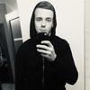 Денис, 21, г.Челябинск