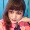 Анастасия, 26, г.Куйтун