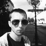 Серега 25 лет (Овен) хочет познакомиться в Белополье
