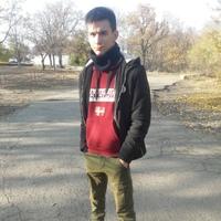 Фред, 21 год, Козерог, Екатеринбург