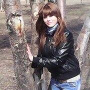 Галя Грищенко, 29, г.Славгород