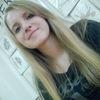 Valya, 28, г.Владикавказ