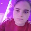 Диана, 18, г.Минск