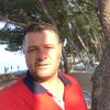 isa, 38, г.Осиек