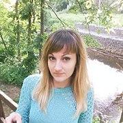 Марина, 26, г.Новый Уренгой