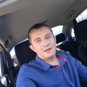 Александр Карташов 31 Златоуст