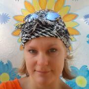 Елена 40 лет (Козерог) хочет познакомиться в Мариуполе