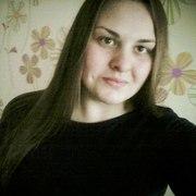 Евгения 23 года (Телец) Электросталь