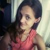 Татьяна, 24, г.Бийск