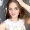 Ангелина, 21, г.Челябинск