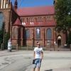 макс, 17, г.Косов