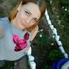 Ирина, 34, г.Дзержинск