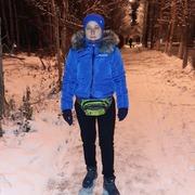 Елена, 28, г.Ковдор