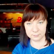 Ксения 37 Одесса