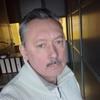 Тиран-тино, 54, г.Москва