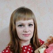 Наталья, 27, г.Камешково