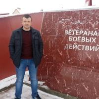 Евген, 35 лет, Лев, Сальск