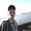 Николай, 28, г.Мирноград