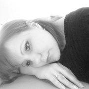 Антонина 29 лет (Весы) хочет познакомиться в Алексине