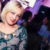 Марина, 33, г.Симферополь