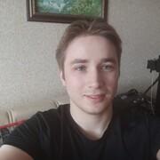 Георгий 25 Нижневартовск