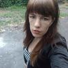 Тетяна, 21, г.Каменское