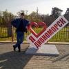 Дмитрий, 46, г.Геленджик