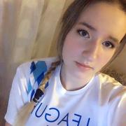 Ирина, 18, г.Ульяновск