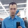 Роберт, 29, г.Нижневартовск