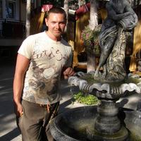 Вадим, 41 год, Телец, Каменское