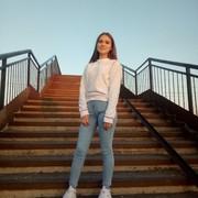 Оксана, 17, г.Чебоксары