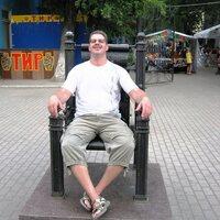 Михаил, 49 лет, Скорпион, Воскресенск