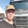 Николай, 37, г.Самара