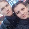 Ігор, 19, г.Черновцы