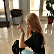 Polina Novikova, 18, г.Уссурийск