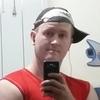 Алексей, 27, г.Магдагачи
