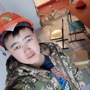 Айдын 24 Горно-Алтайск
