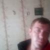 Серега, 30, г.Жердевка