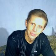 Александр 42 Серов