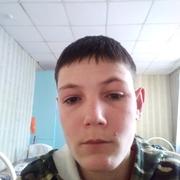 Денис 18 Москва
