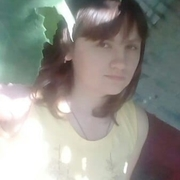 Инна, 24, г.Конотоп