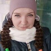 Любовь, 25, г.Барнаул