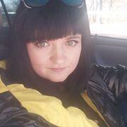 Светлана, 28, г.Арсеньев