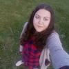 Vika, 20, г.Хмельницкий
