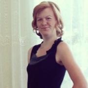 Маряна, 24, г.Украинка