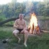 Artem, 35, Kirovsk