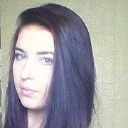Ирина, 26, г.Сальск