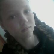 Аня, 17, г.Луганск